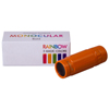 Монокуляр Levenhuk Rainbow 8x25 Sunny Orange
